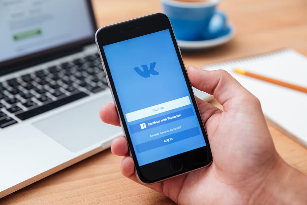 Прокси для ВКонтакте, как используют и где взять?